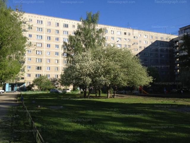 Address(es) on photo: Reshetnikova driveway, 9, Yekaterinburg