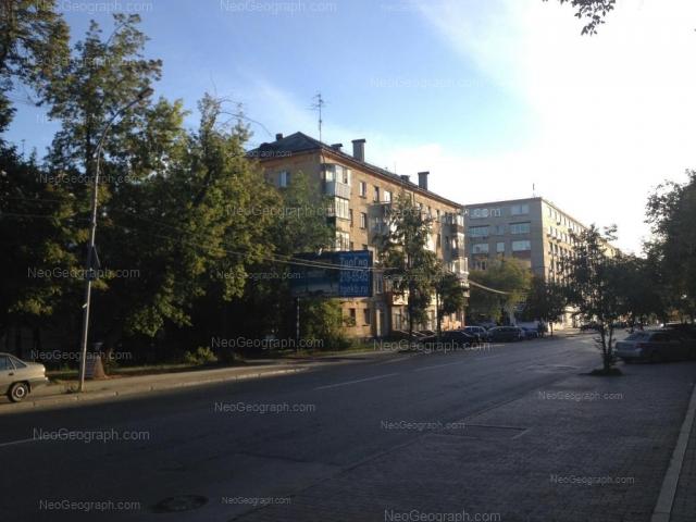 Адрес(а) на фотографии: Первомайская улица, 56, 58, Екатеринбург