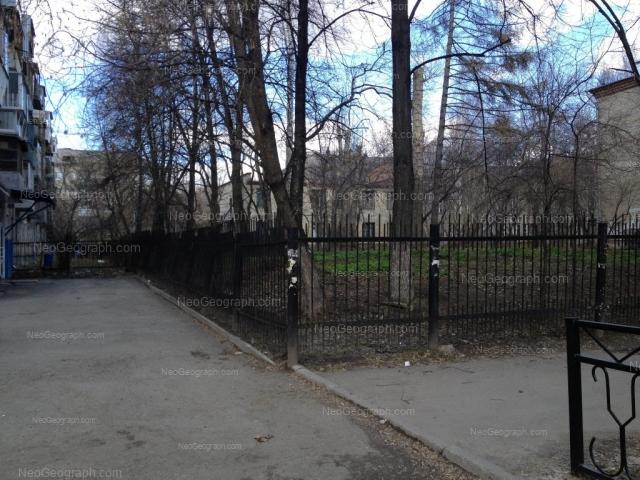 Адрес(а) на фотографии: Академическая улица, 19, 19Б, 21, Екатеринбург