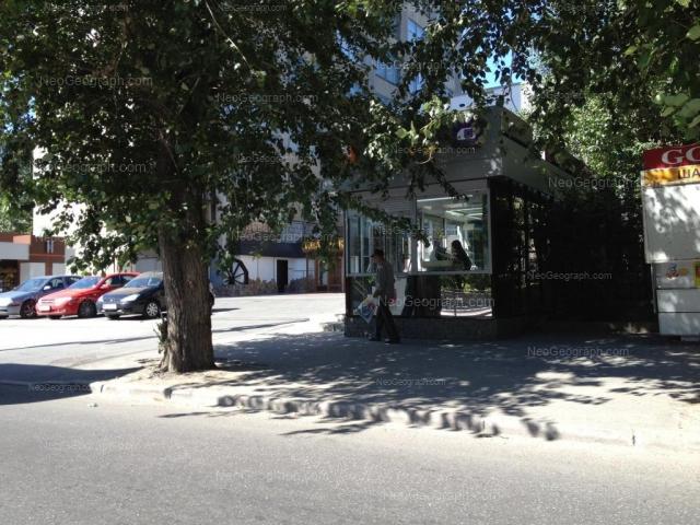 Адрес(а) на фотографии: улица Мира, 23, Екатеринбург