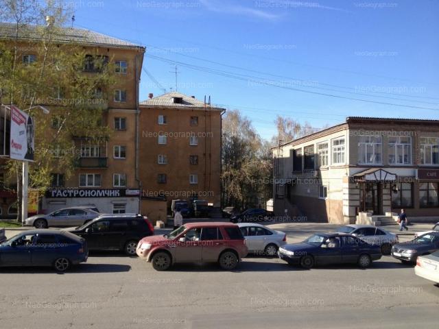Адрес(а) на фотографии: Гурзуфская улица, 19, 19А, 21, Екатеринбург
