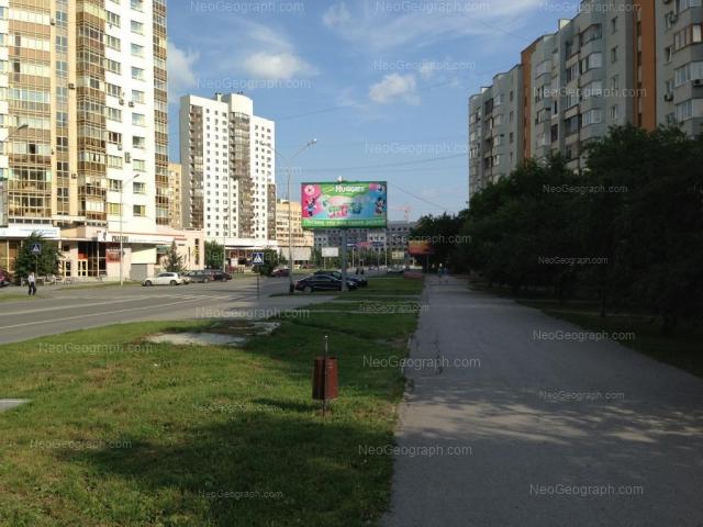 Address(es) on photo: Marshala Zhukova street, 10, 11, 14, Yekaterinburg