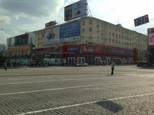 Адрес(а) на фотографии: проспект Ленина, 24, Екатеринбург