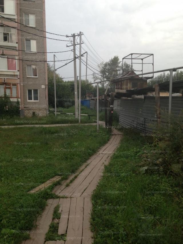 Address(es) on photo: Baumana street, 31А, Yekaterinburg