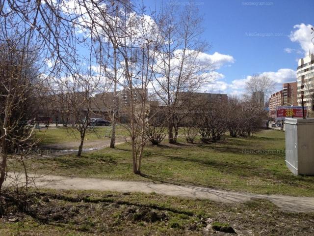 Address(es) on photo: Sulimova street, 23, Yekaterinburg