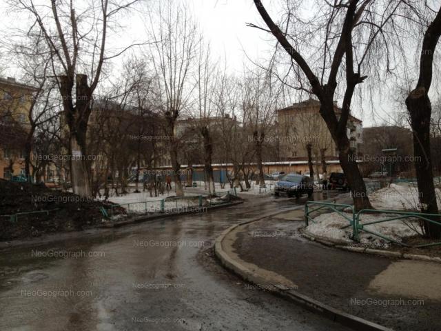 Адрес(а) на фотографии: улица Стачек, 17Б, Екатеринбург