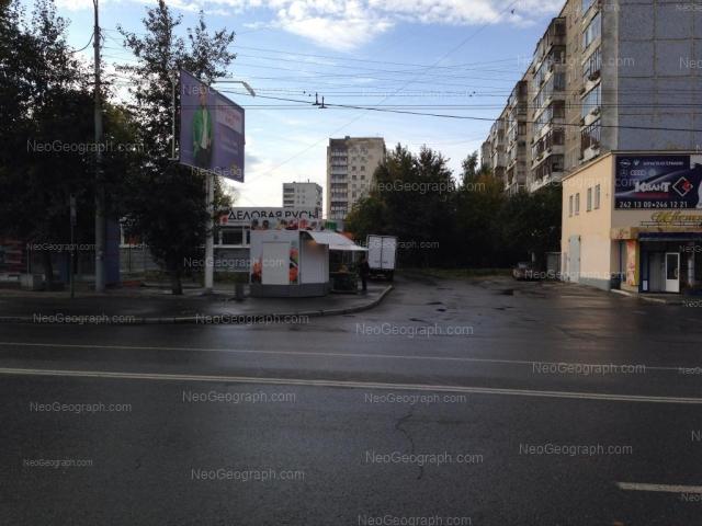 Address(es) on photo: Krauliya street, 79, 81, Yekaterinburg