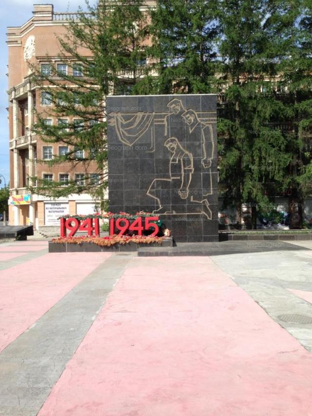 Адрес(а) на фотографии: бульвар Культуры, 1, Екатеринбург