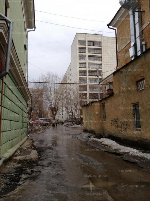 Адрес(а) на фотографии: улица Стачек, 16, 18, Екатеринбург