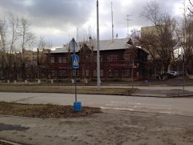 Адрес(а) на фотографии: Новая улица, 6, 10, Екатеринбург