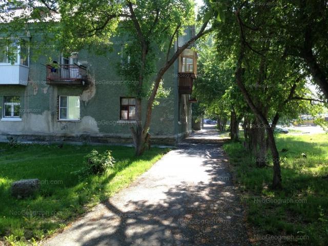 Address(es) on photo: Vilonova street, 5, Yekaterinburg