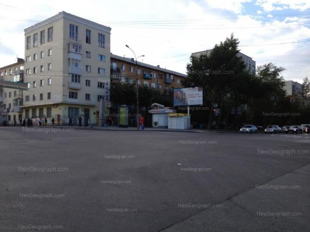 Адрес(а) на фотографии: Восточная улица, 166, 170, Екатеринбург