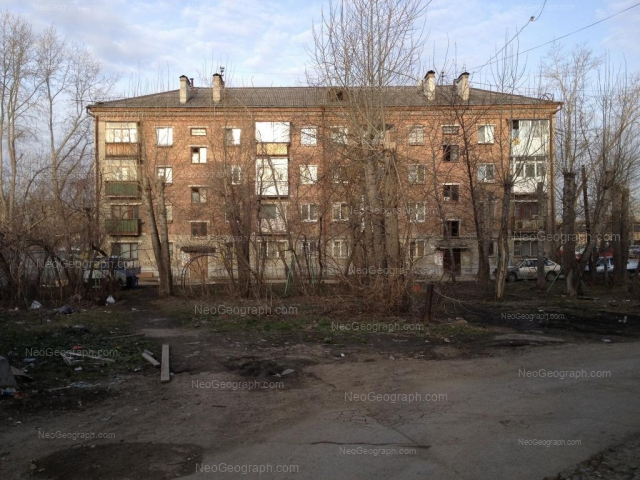 Address(es) on photo: Viezdnoi lane, 2, Yekaterinburg
