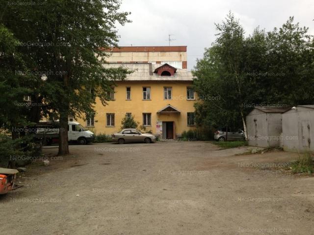 Адрес(а) на фотографии: Военная улица, 20б, Екатеринбург