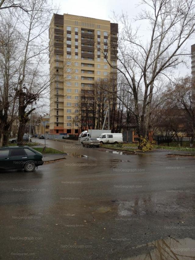 Адрес(а) на фотографии: улица Чекистов, 1А, Екатеринбург