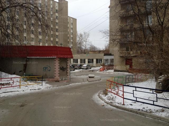 Address(es) on photo: Mashinistov street, 2, 4А, Yekaterinburg