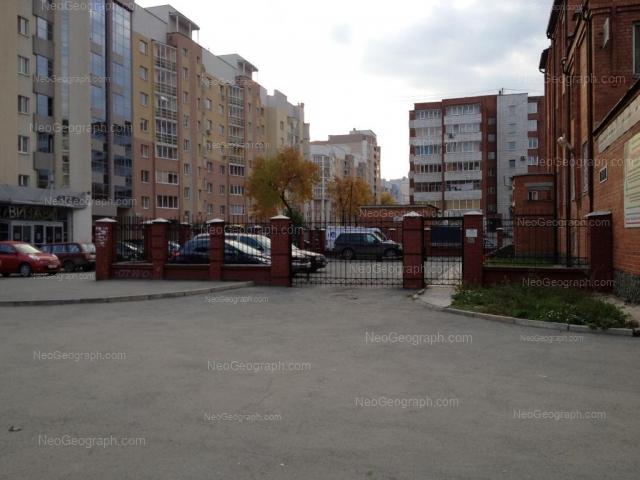 Address(es) on photo: Tatischeva street, 86, 88, 92, Yekaterinburg