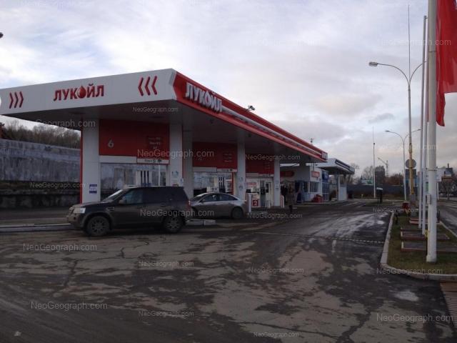 Адрес(а) на фотографии: улица Щербакова, 87, Екатеринбург
