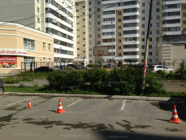 Адрес(а) на фотографии: улица Вилонова, 14а, Екатеринбург