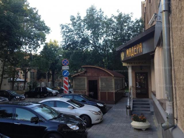 Адрес(а) на фотографии: проспект Ленина, 50а, 52Г, Екатеринбург