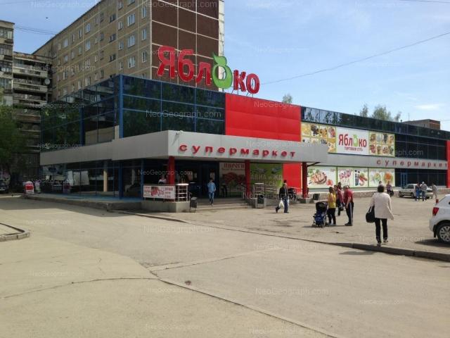 Адрес(а) на фотографии: улица Пехотинцев, 9, Екатеринбург