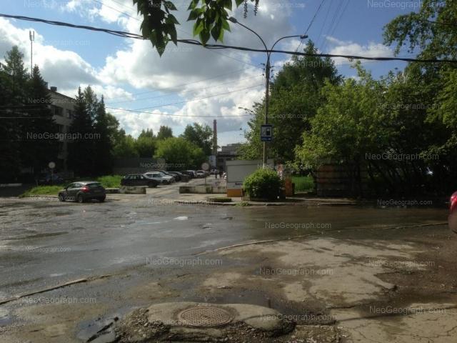 Address(es) on photo: Mashinostroiteley street, 45а, Yekaterinburg
