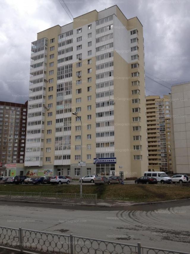 Адрес(а) на фотографии: улица Готвальда, 19Б, 21/1, 21/2, 23/1, Екатеринбург