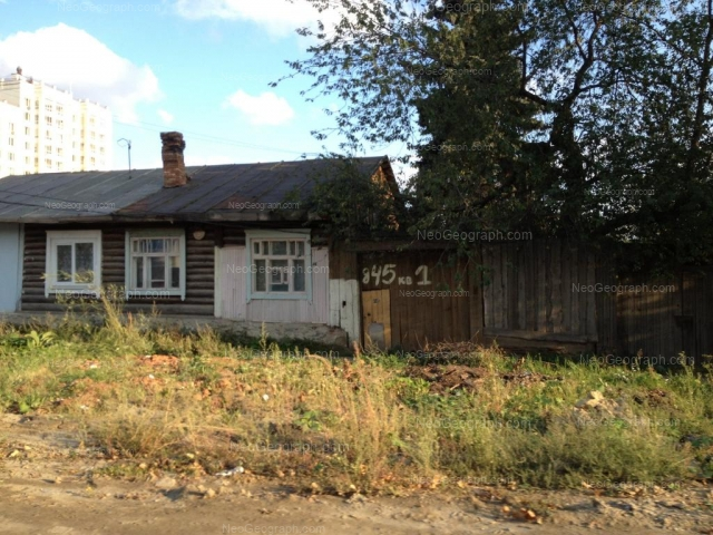Address(es) on photo: Aviatsionnaya street, 45, Yekaterinburg