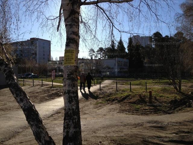 Адрес(а) на фотографии: Волгоградская улица, 182А, Екатеринбург