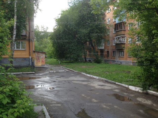 Address(es) on photo: Mashinostroiteley street, 61, 63, Yekaterinburg