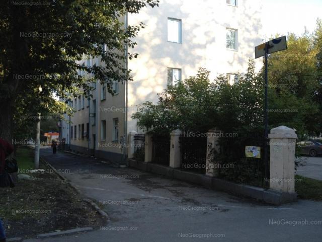 Address(es) on photo: Cheluskintsev street, 60, Yekaterinburg