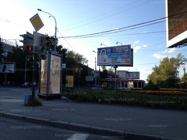 Address(es) on photo: Vostochnaya street, 62, 64, 68, Yekaterinburg