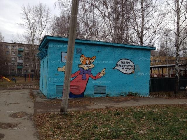 Адрес(а) на фотографии: Встречный переулок, 7А, Екатеринбург