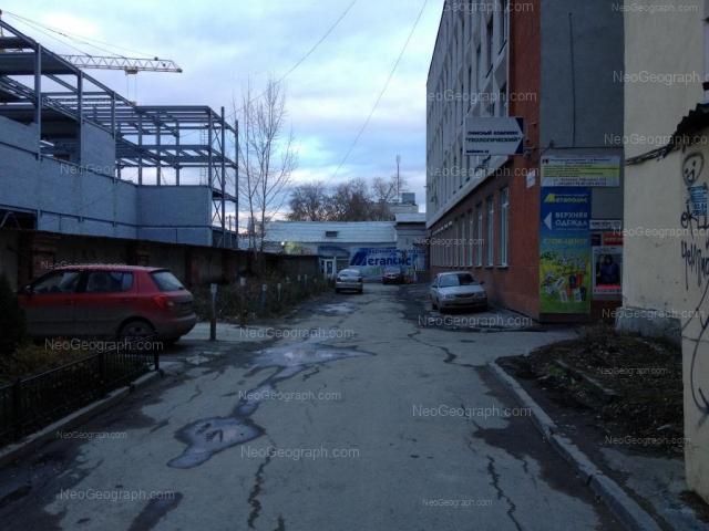 Адрес(а) на фотографии: улица Вайнера, 55б, Екатеринбург