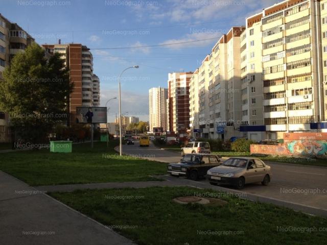 Адрес(а) на фотографии: улица Академика Шварца, 2 к3, Екатеринбург