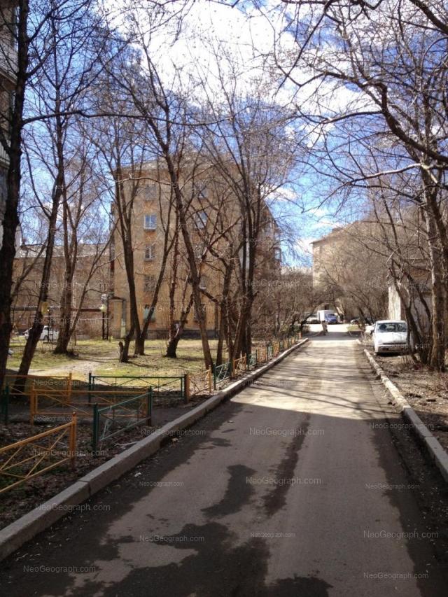 Address(es) on photo: Mira street, 1, 3, 3А, Yekaterinburg