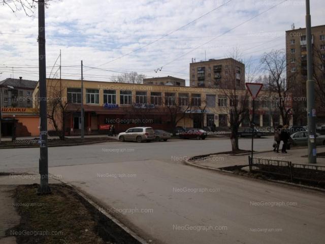 Адрес(а) на фотографии: Комсомольская улица, 2, 2А, 2Б, 4, 4А, Екатеринбург