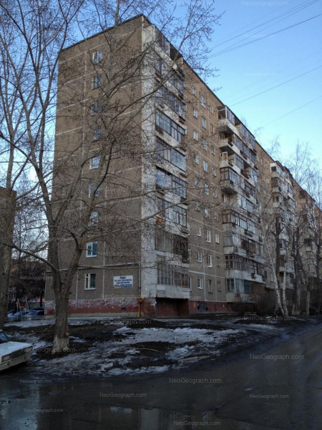 Address(es) on photo: Parkoviy lane, 39/4, Yekaterinburg