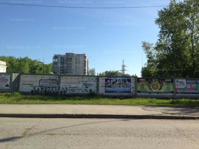 Address(es) on photo: Pokhodnaya street, 72, Yekaterinburg