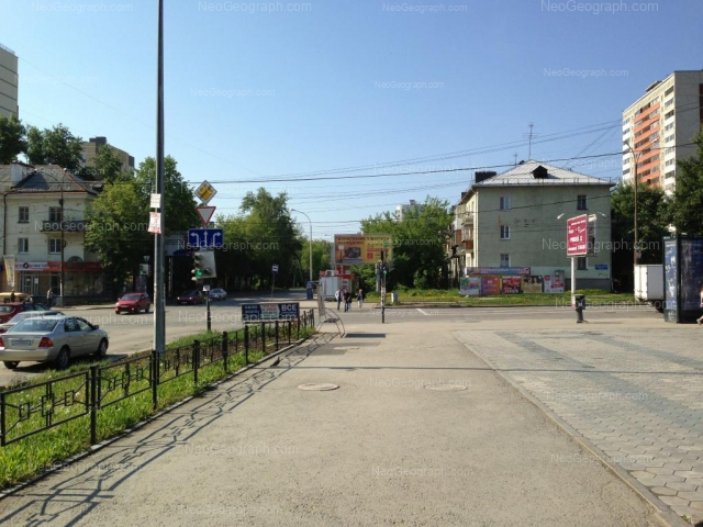 Address(es) on photo: Sulimova street, 55, Yekaterinburg