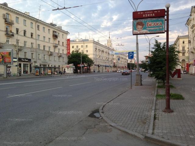Адрес(а) на фотографии: улица Свердлова, 25, 27, 60, Екатеринбург