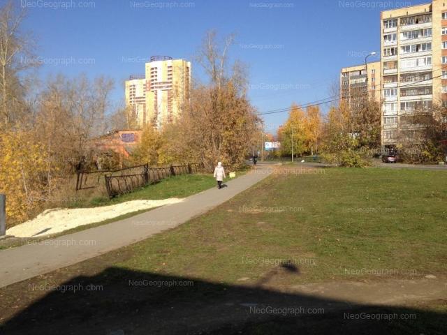 Address(es) on photo: Griboedova street, 2А, 4А, Yekaterinburg