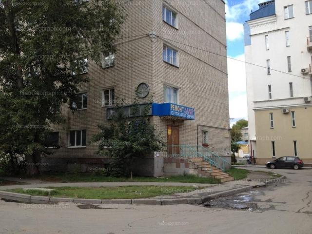 Адрес(а) на фотографии: улица Большакова, 90А, Екатеринбург