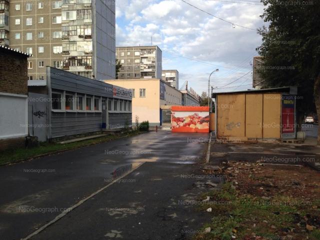 Address(es) on photo: Krauliya street, 81, 83/1, Yekaterinburg