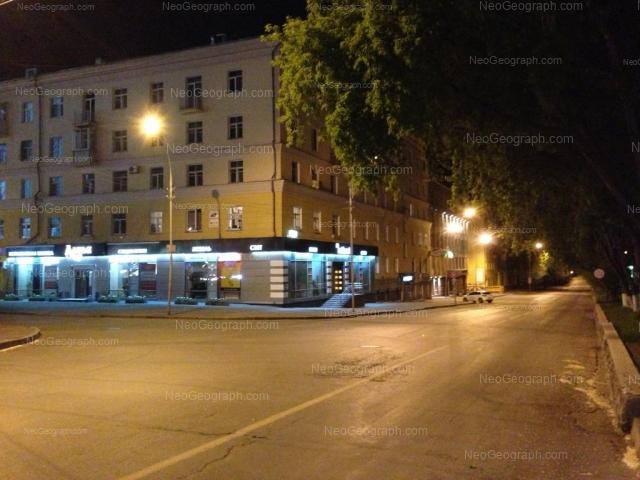 Адрес(а) на фотографии: Мельковская улица, 3, 7, Екатеринбург