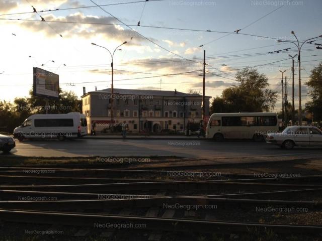 Адрес(а) на фотографии: Трамвайный переулок, 10, Екатеринбург