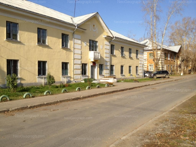 Адрес(а) на фотографии: улица Альпинистов, 51, Екатеринбург