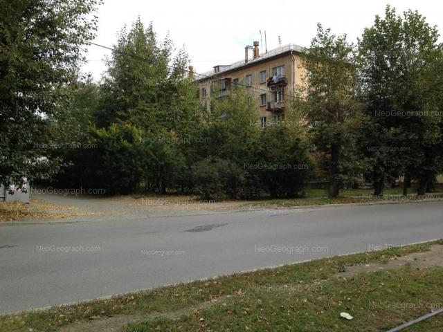 Адрес(а) на фотографии: Ферганская улица, 20, Екатеринбург