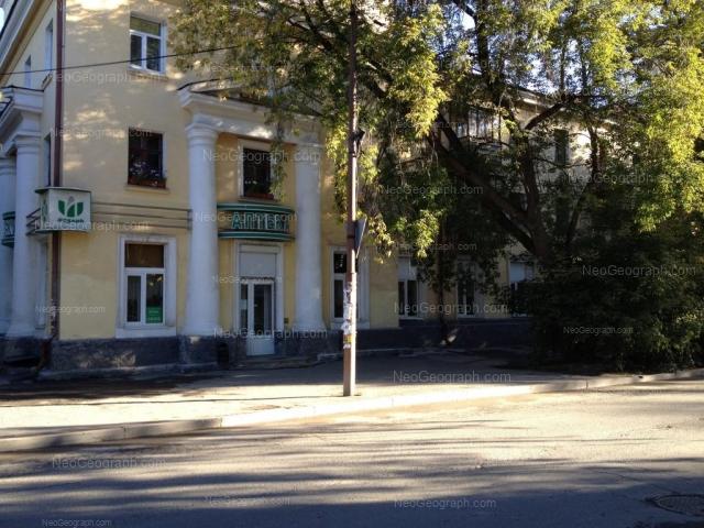 Адрес(а) на фотографии: Ботаническая улица, 11, Екатеринбург