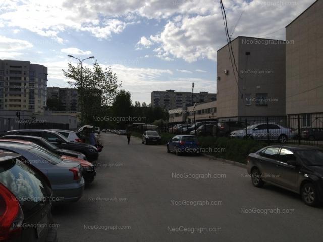 Адрес(а) на фотографии: улица Чкалова, 121, 124, Екатеринбург
